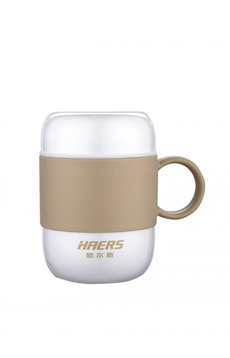 HAERS™ CANDY MUG - TASSE THERMOS BLANCHE ET BRONZE
